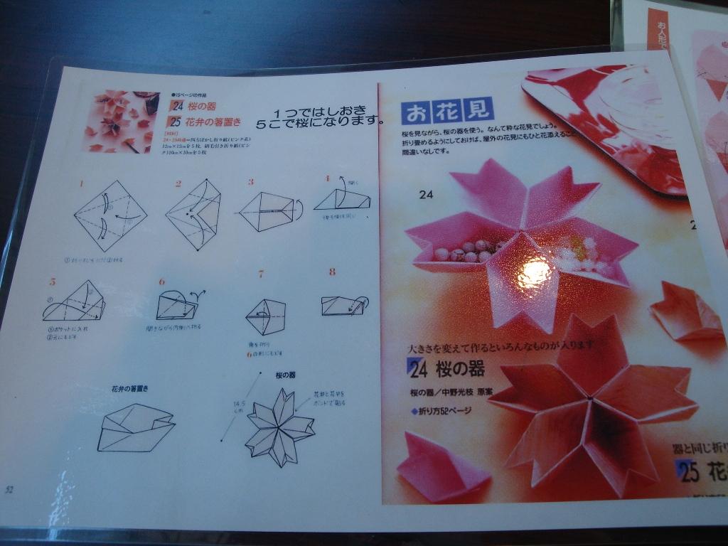 すべての折り紙 折り紙 花 コスモス : 千葉市花の美術館で折り紙体験 ...
