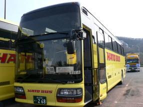 P1270178