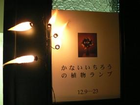 P1170577