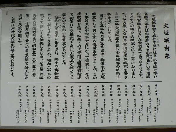 P1180881